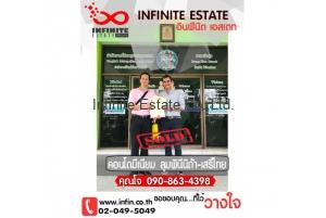 80730, ลดพิเศษ 2 ห้องนอน ลุมพินี คอนโดทาวน์ นิด้า-เสรีไทย 2 ถนน สุขาภิบาล 2
