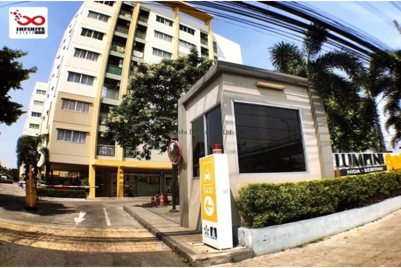 ขายคอนโดมีเนียม ลุมพินี คอนโดทาวน์ นิด้า-เสรีไทย  ถนน สุขาภิบาล 2