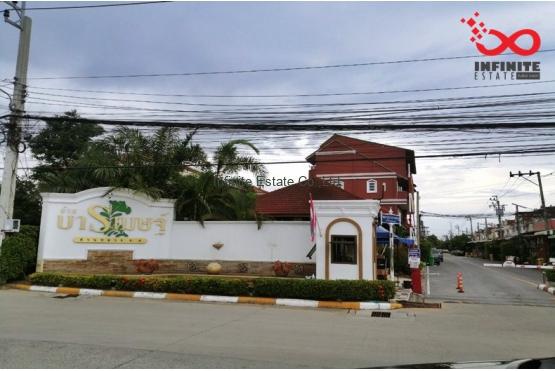 83012, ที่ดิน 65 ตารางวา บ้านบารเมษฐ์สวนหลวงร.9 ถนนเฉลิมพระเกียรติรัชกาลที่9